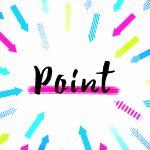 「Point」と中央に表示され、様々な色の無数の矢印が中央の文字に向かって描かれている。