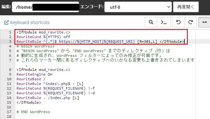 mixhostの「htaccess」ファイルの編集画面。リダイレクトするためのコードが追記された画面。