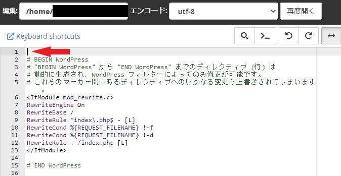 mixhostの「htaccess」ファイルの編集画面。ファイルを開いた直後の画面。